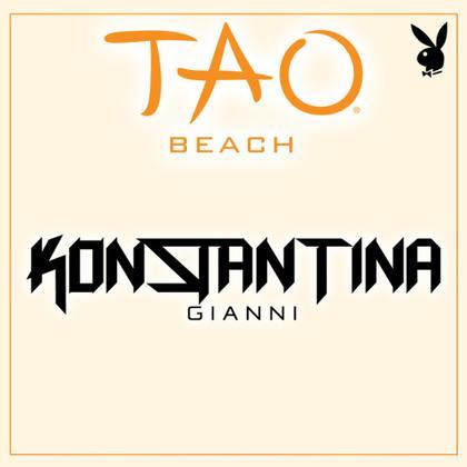 TAO Beach